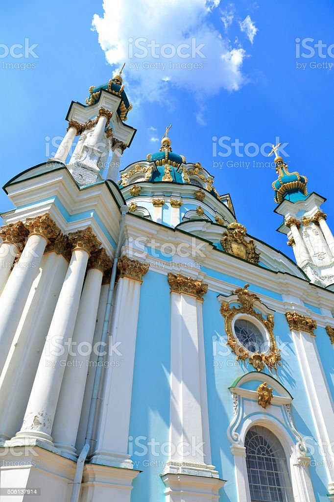 Ornate facade St. Andrew's Church, Kiev, Ukraine stock photo