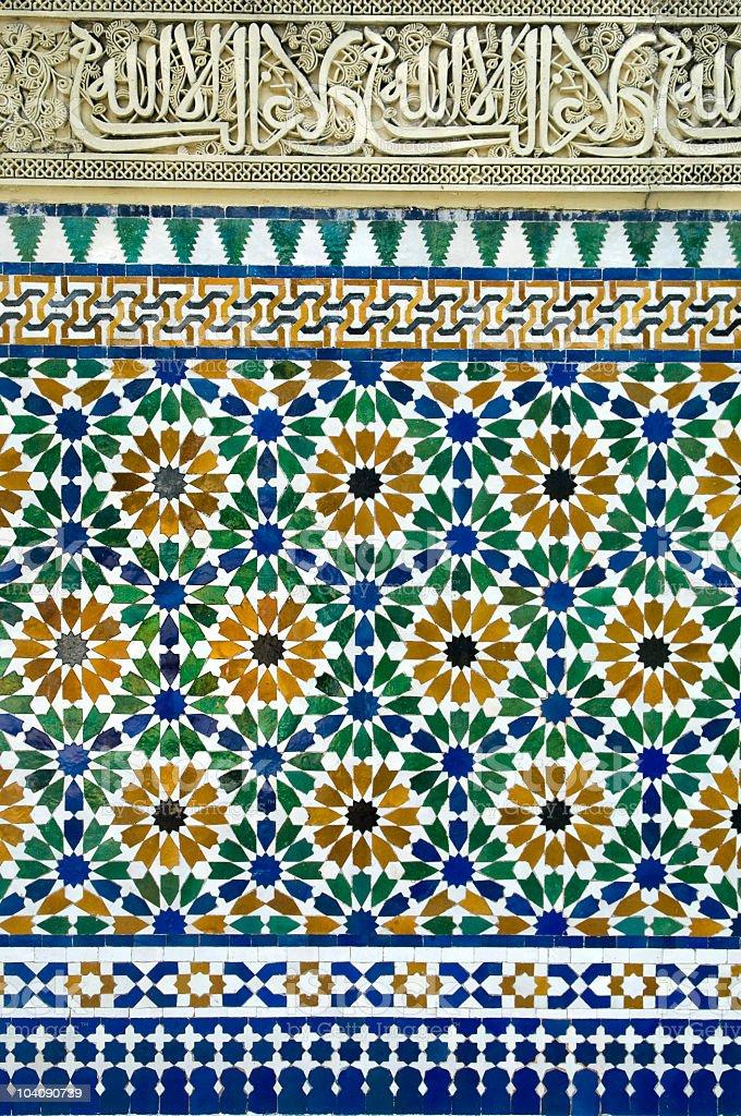Ornate Islamic flower design background stock photo