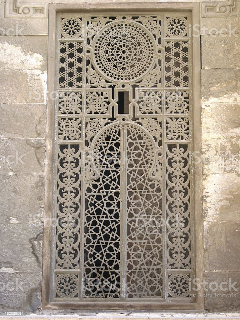 Ornate Islamic Style Carved Window royalty-free stock photo