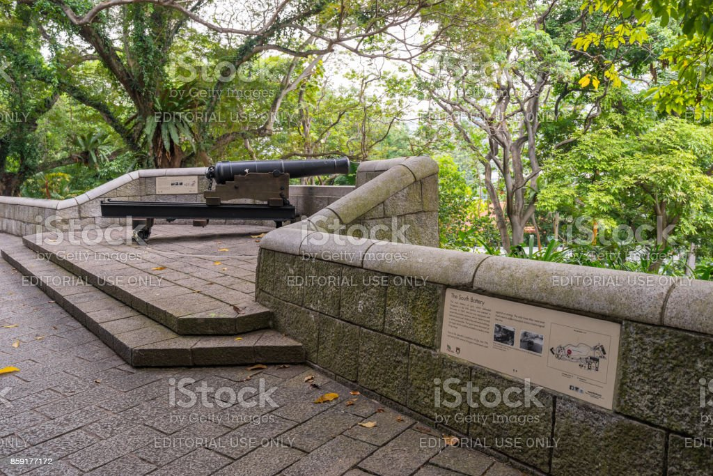 ort Cannon at Fort Canning Singapore stock photo