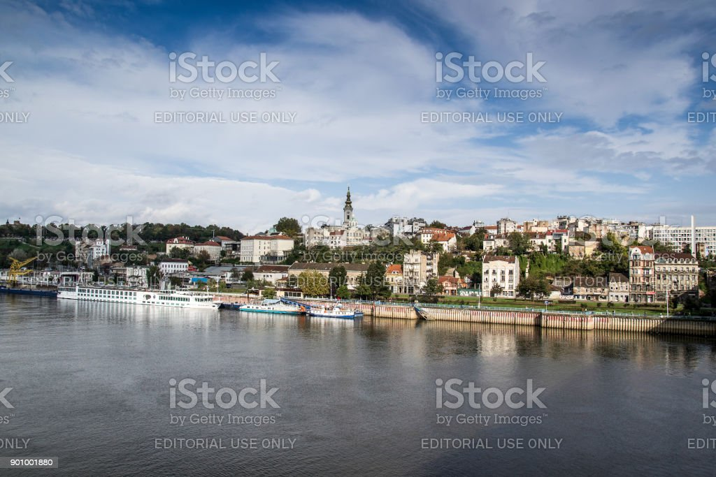 Orthodox Cathedral church and Patriarchy in Belgrade stock photo