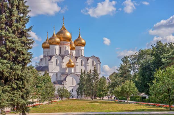 Orthodox cathedral in Yaroslavl. Russia stock photo