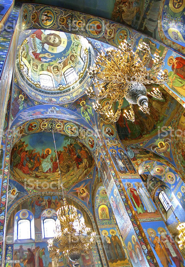 Orthodox cathedral royalty-free stock photo