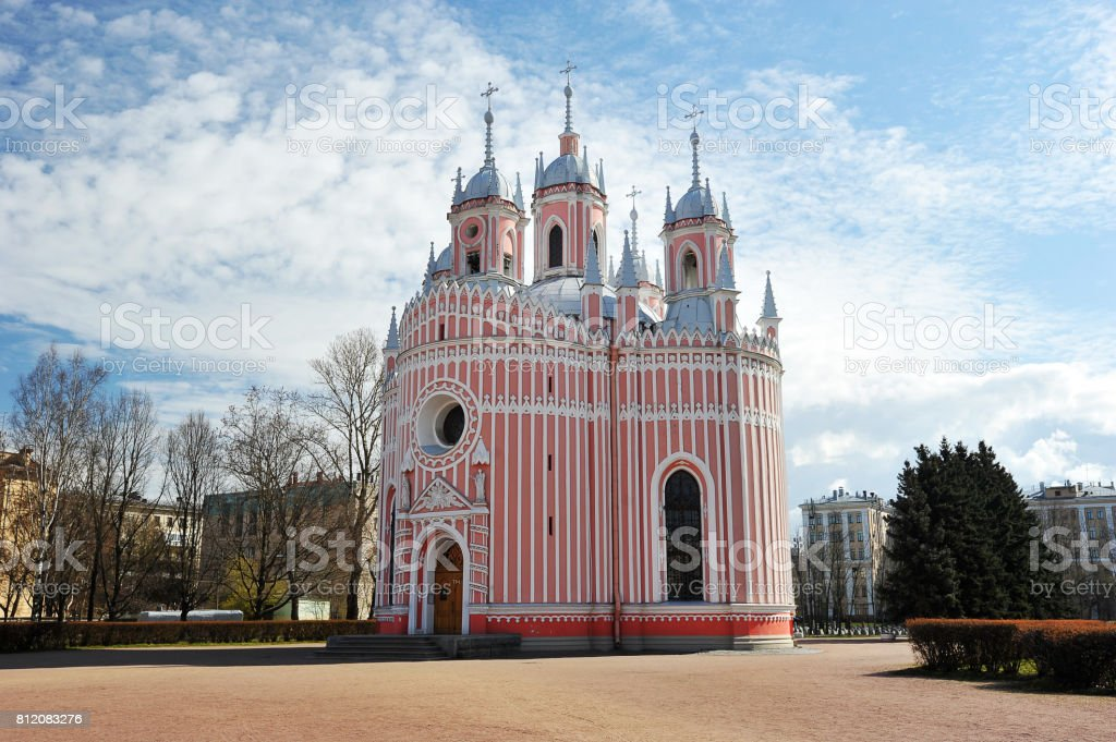 Orthodox Church Chesme Church in St. Petersburg in the spring stock photo