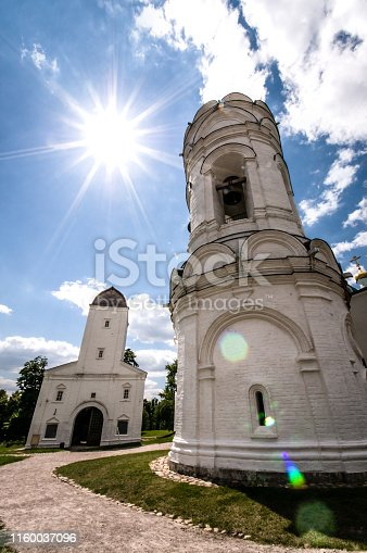 Orthodox Church Dome On A Sunny Day