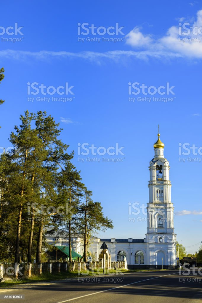 Orthodox Church in Moscow Region, Russia stock photo