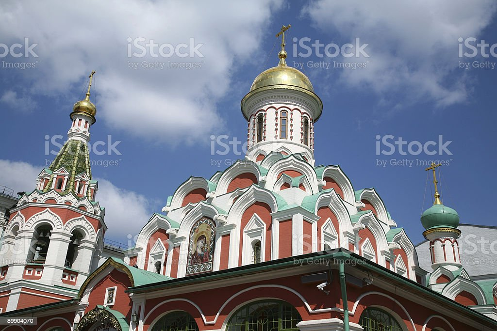 Orthodox church in Moscow, Russian federation royalty-free stock photo