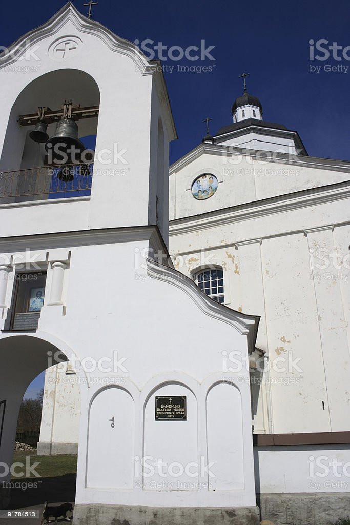 Orthodox Church in Rakau, Belarus royalty-free stock photo