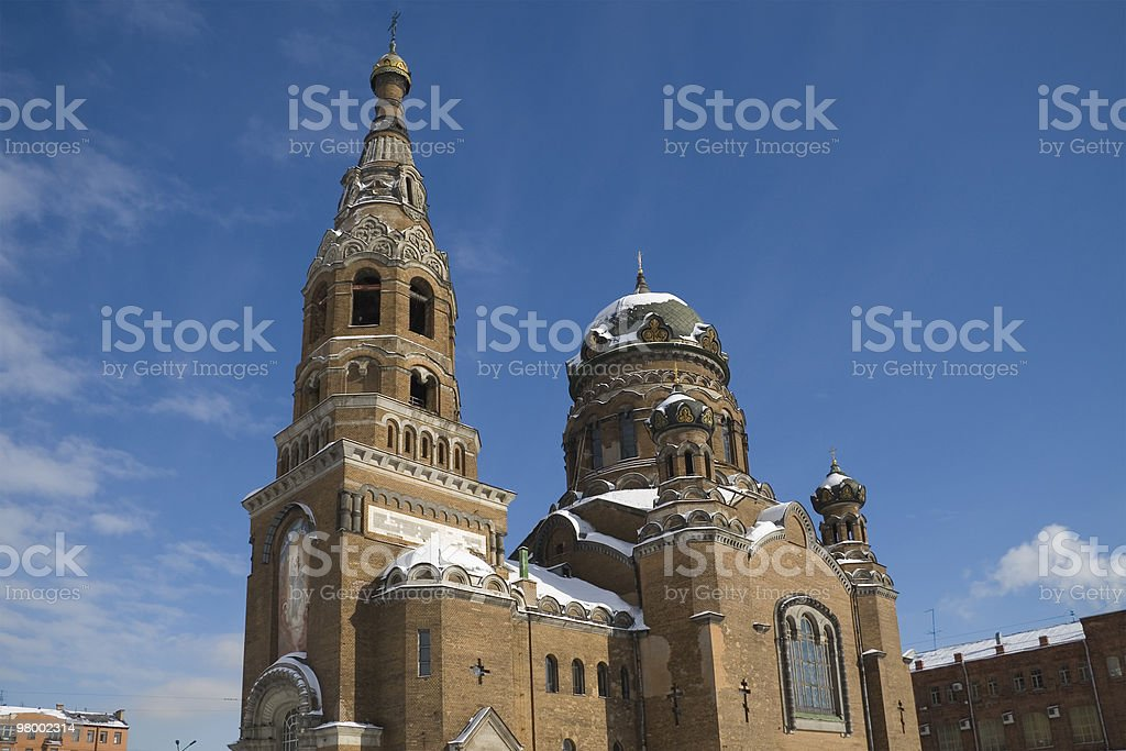 Orthodox Church in Winter time royalty-free stock photo