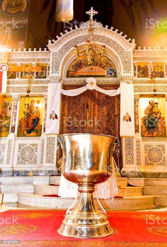 Orthodoxe Kirche Innen Und Taufe Schüssel Vor Dem