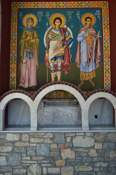 Orthodoxe Kirche von Konstantinos auf seine wichtigsten Fassade, wo diese schönen Bilder gefunden wurden. Architektur Geschichte Reisen – Foto