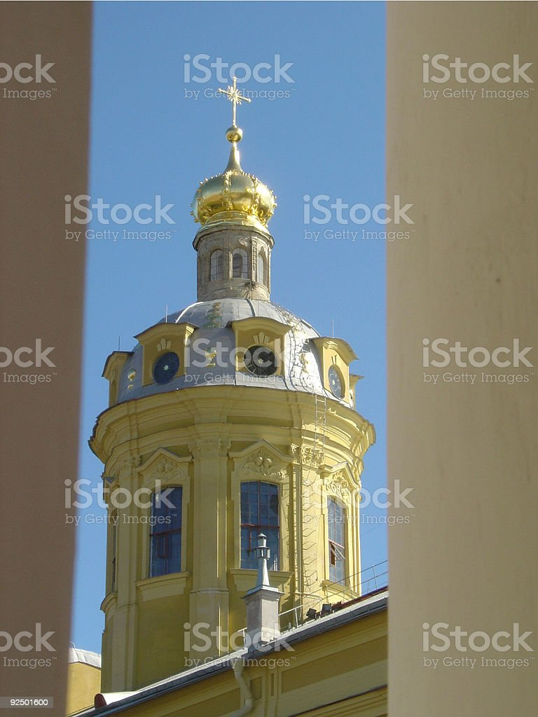 Orthodox Church Window in Russia royalty-free stock photo