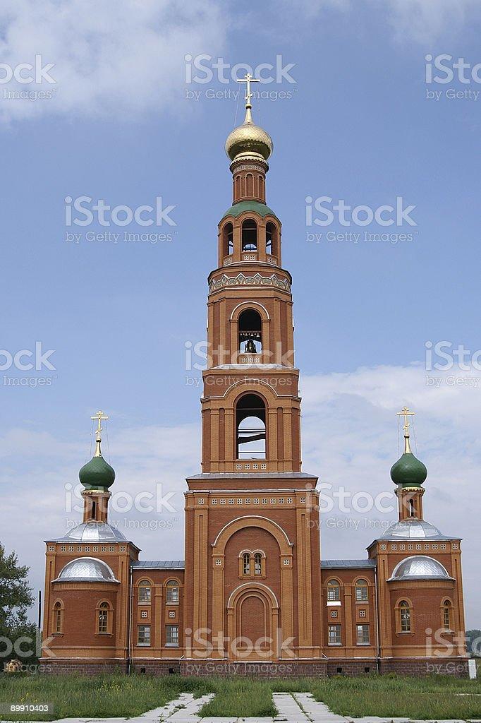 Православный Монастырь Стоковые фото Стоковая фотография