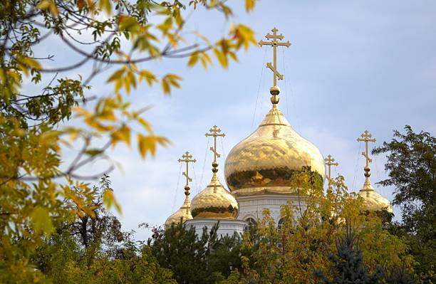 正教寺院丸 - クラスノダール市 ストックフォトと画像