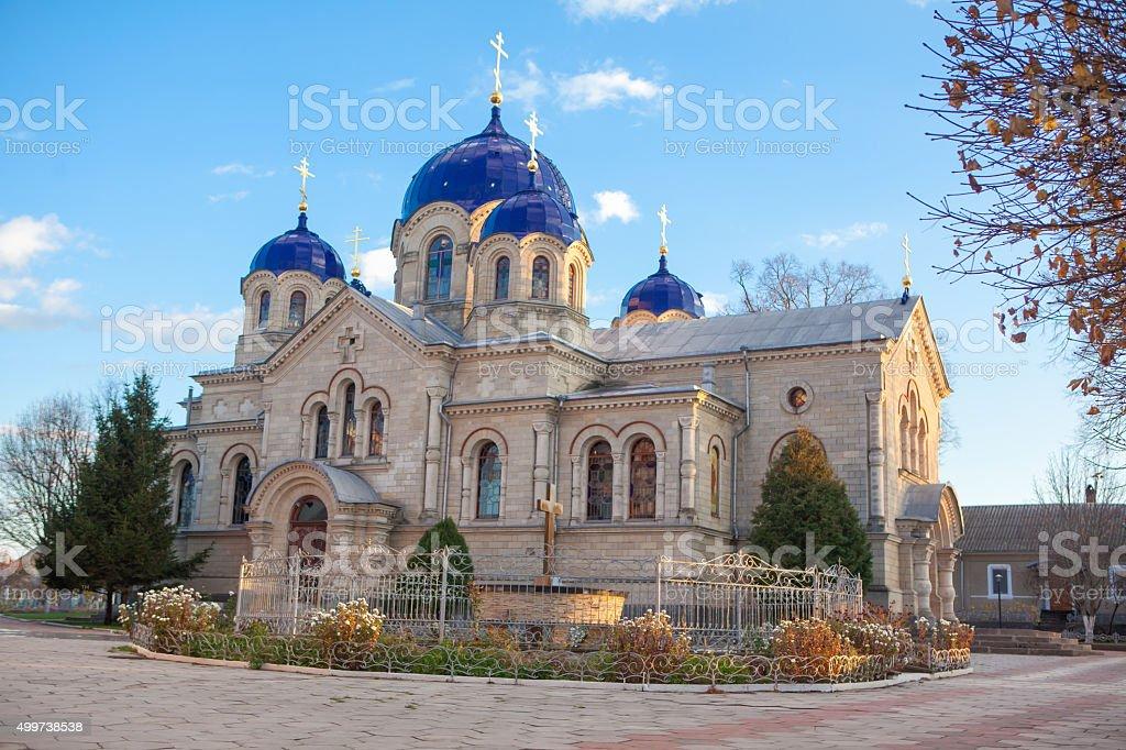orthodoxal church stock photo