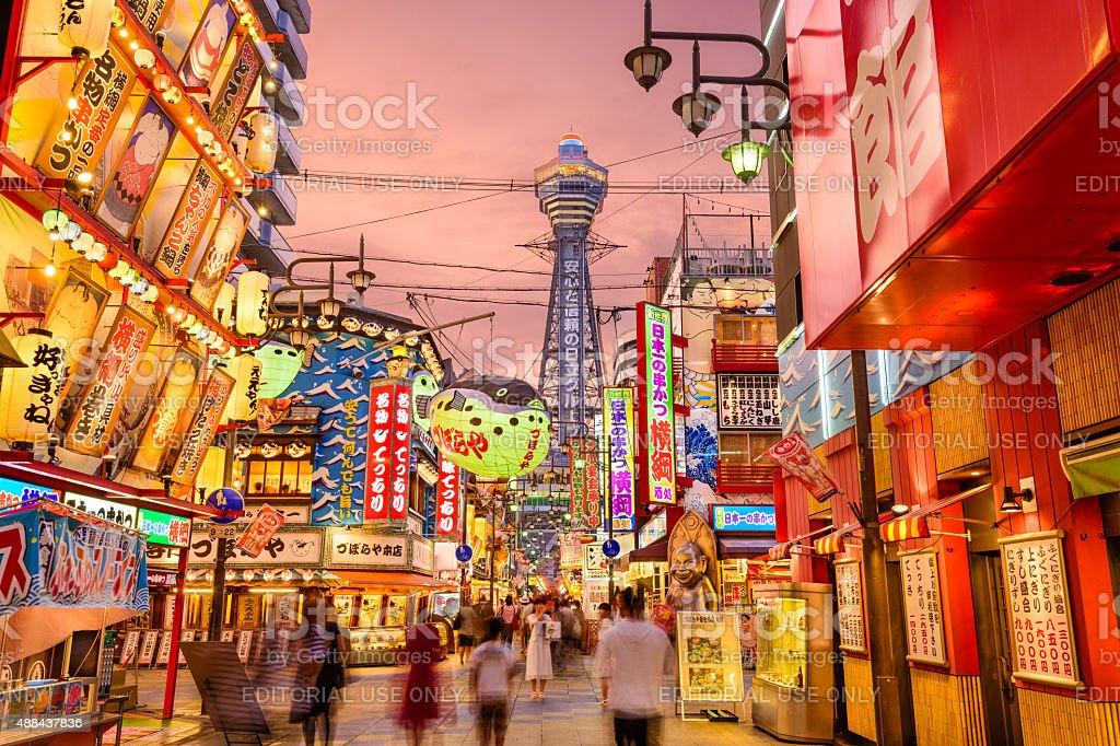 大阪で Shinsekai - 2015年のロイヤリティフリーストックフォト