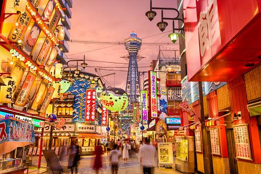 大阪で Shinsekai - 2015年のストックフォトや画像を多数ご用意