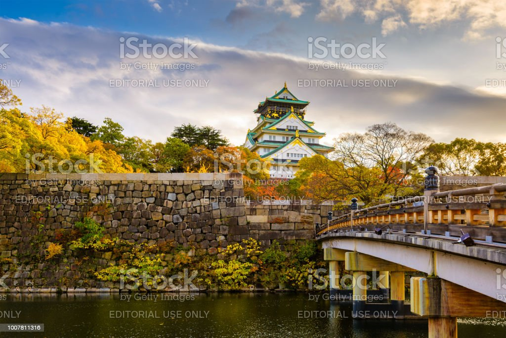 Osaka Castle in Autumn stock photo