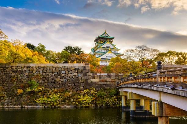 Osaka Castle in Autumn stock photo