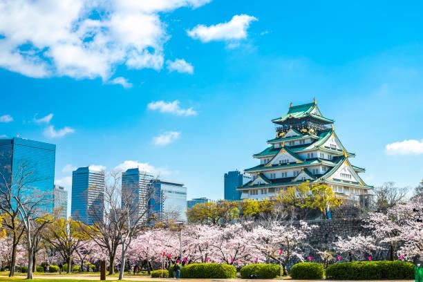 Burg Osaka in Osaka, Japan – Foto