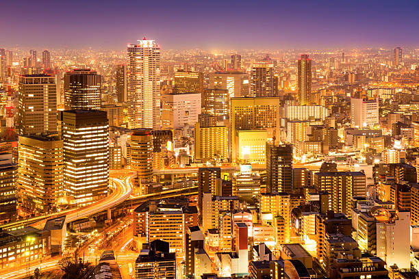 Osaka city at night stock photo