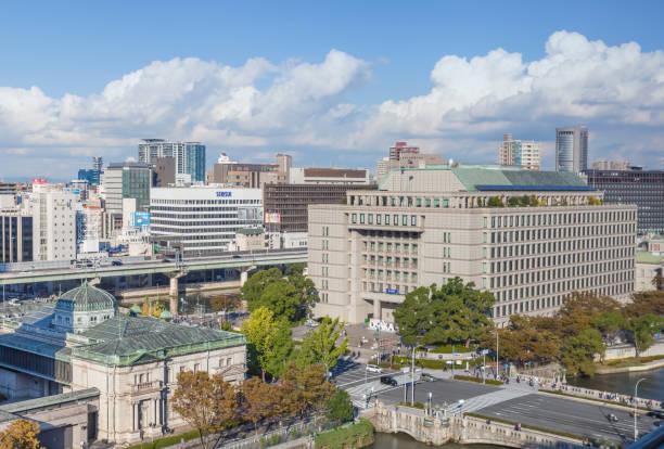 大阪市役所・日本銀行大阪支店 - 日本銀行 ストックフォトと画像