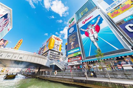 Osaka city, Japan