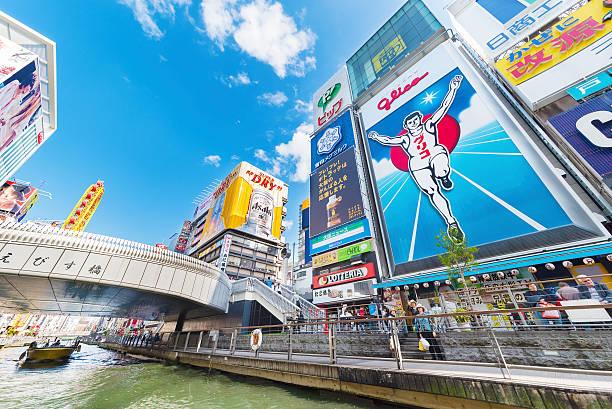 Osaka, Japan – Foto