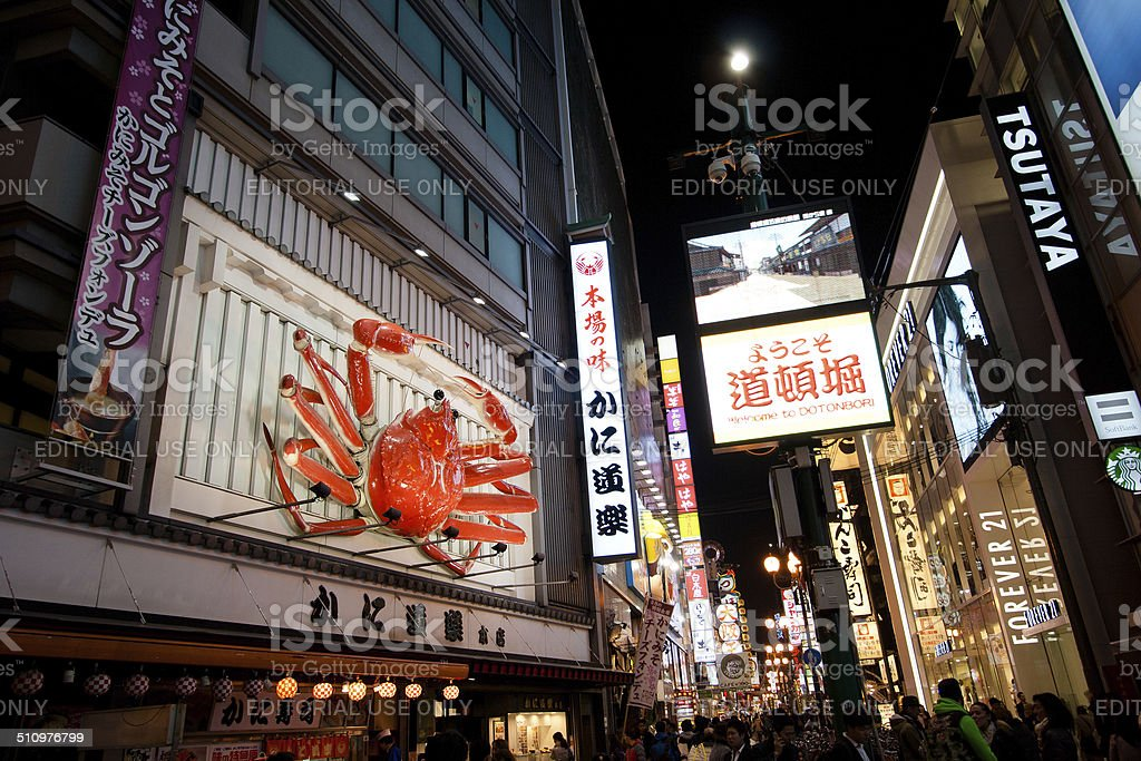 Osaka Cityscape at Dotonbori stock photo