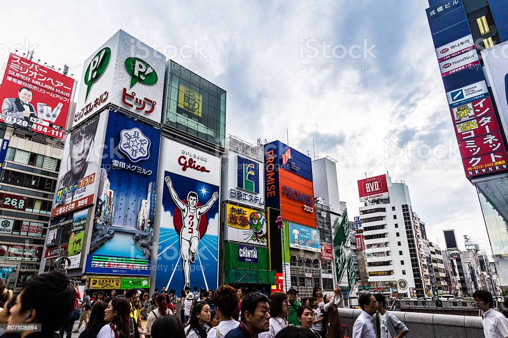 Osaka, Japan -  12 September 2016 - Dotonbori stock photo