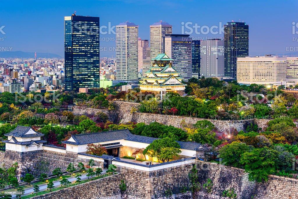 Osaka, Japan Skyline royalty-free stock photo