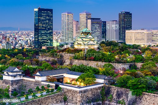 Osaka Japan Skyline Stock Photo & More Pictures of Architecture