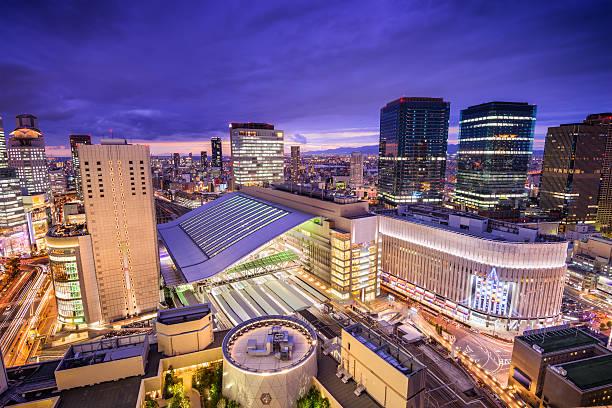 大阪、日本の街並み - 駅 ストックフォトと画像