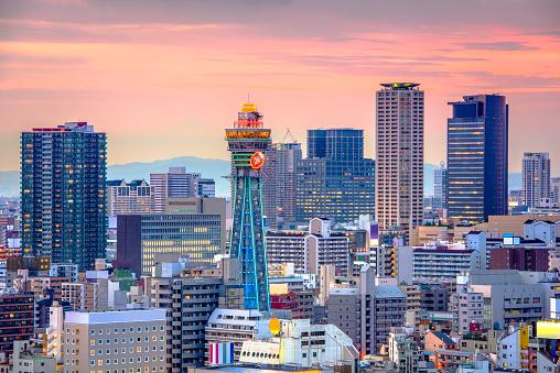 Osaka, Japan Skyline