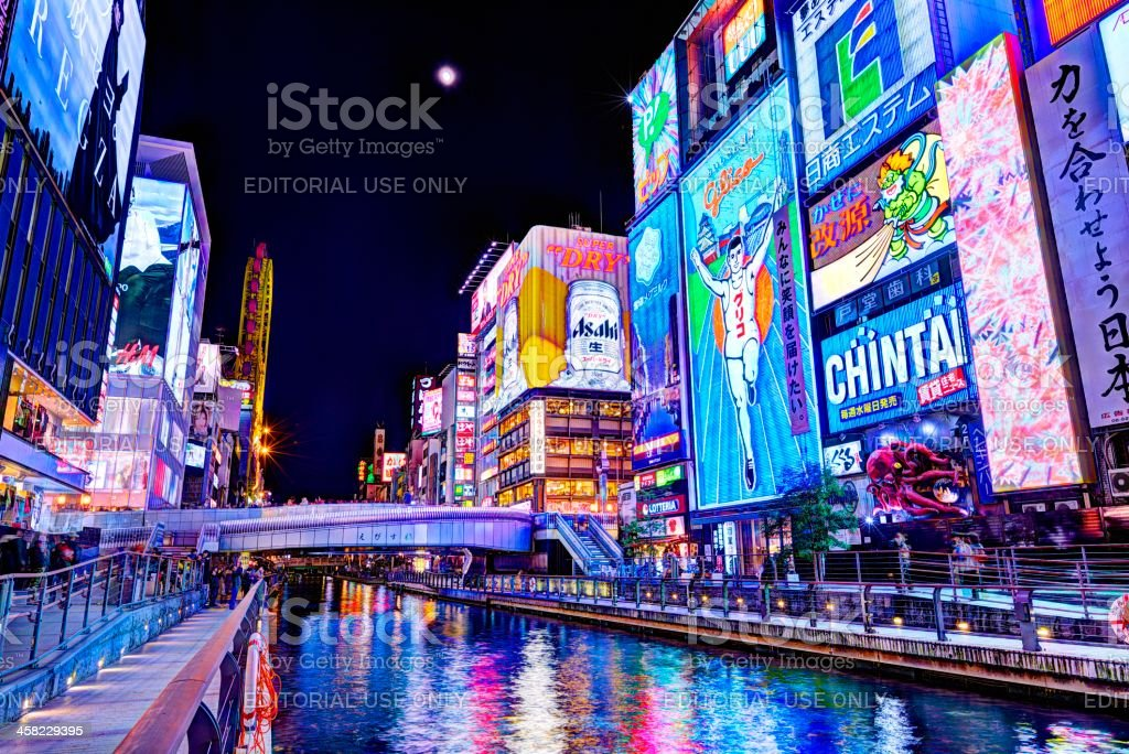Osaka Nightlife stock photo