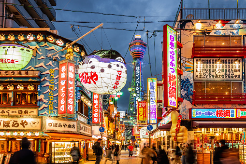 Osaka Shinsekai At Night Tsutenkaku Tower Stock Photo - Download Image Now