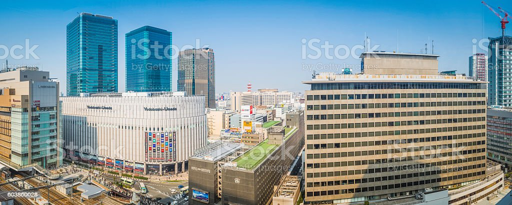 Osaka skyscrapers office buildings crowded downtown cityscape panorama Japan stock photo