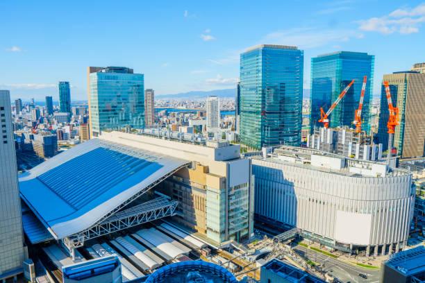 Bahnhof von Osaka in Japan – Foto