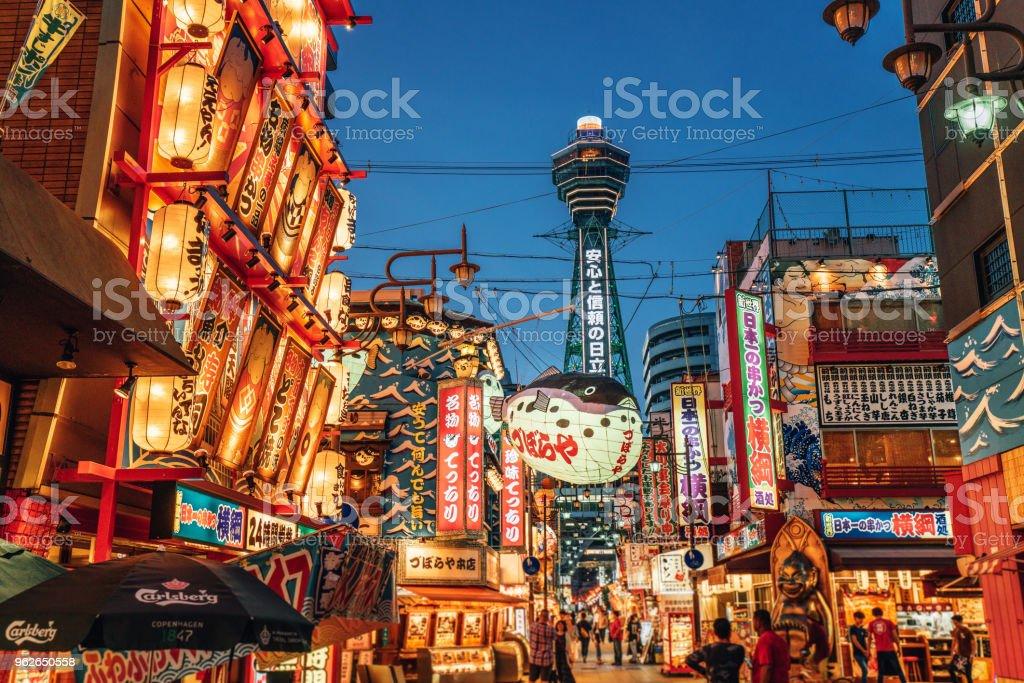 Turm von Osaka, Japan – Foto