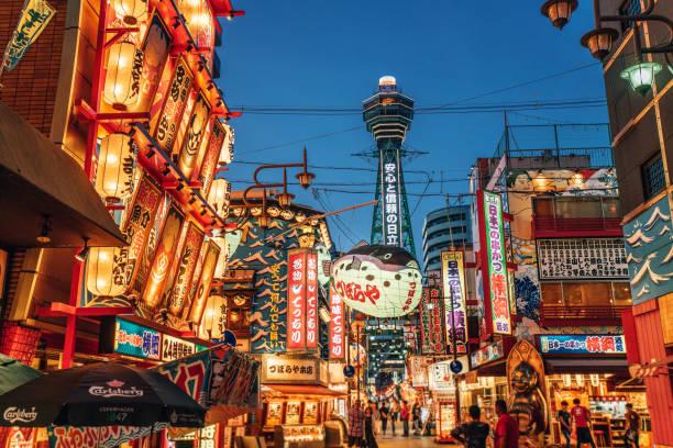 osaka tower, japan - japan bildbanksfoton och bilder