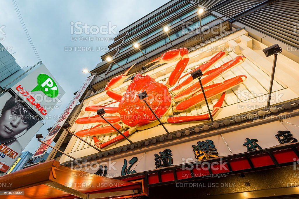 Osaka's Kani Doraku crab sign in Namba, Osaka, Japan stock photo