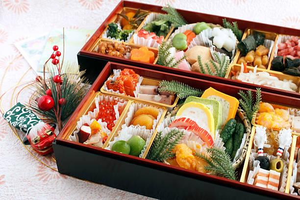 おせち料理 - 日本食 ストックフォトと画像