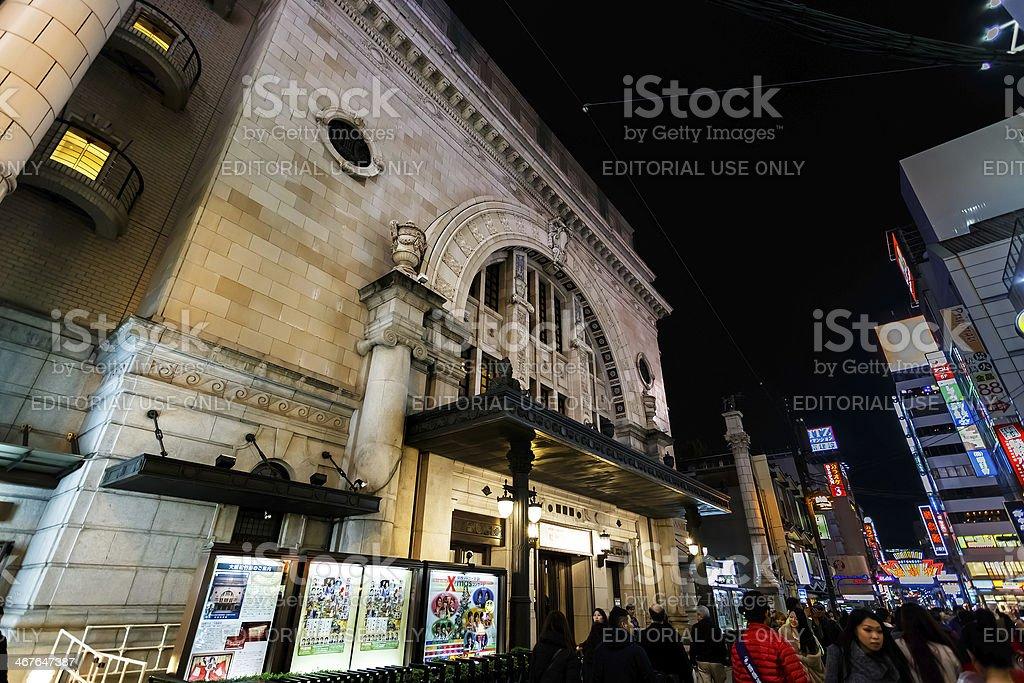 OShochikuza Theater at Dotonbori in Osaka royalty-free stock photo