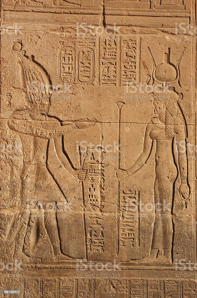 Osiris And Isis Stock Photo & More Pictures of Ancient Civilization