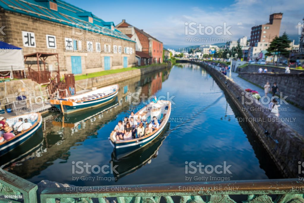 Otaru Canal Boats and Buildings stock photo