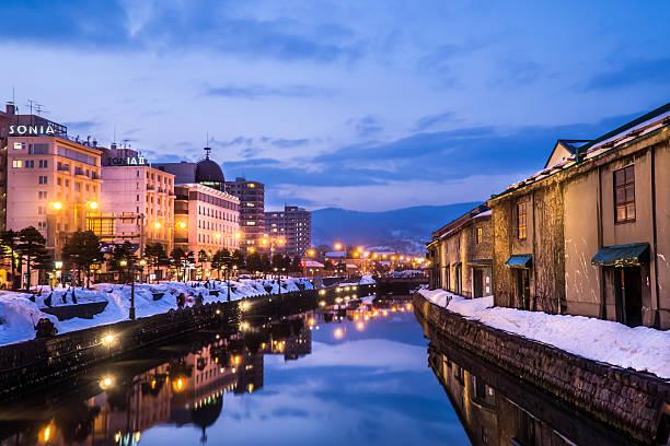 小樽の運河、北海道の冬 - 北海道 ストックフォトと画像