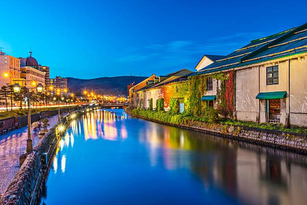 小樽の運河 - 北海道 ストックフォトと画像