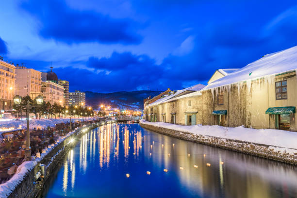Otaru, Japan Winter Canal stock photo