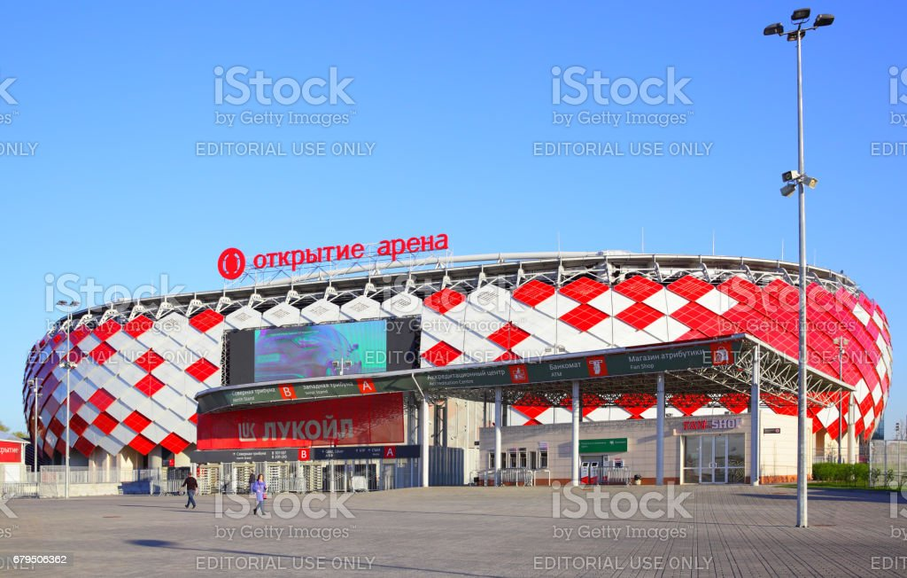 Otkrytie Arena Stadium stock photo