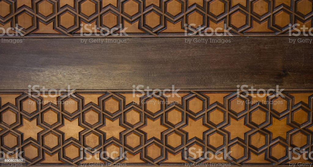 Ottoman  art with geometric patterns on wood stock photo
